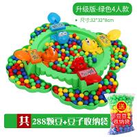 青蛙吃豆玩具青蛙吃豆玩具双人趣味儿童子对战桌面益智家庭互动贪吃青蛙抢豆
