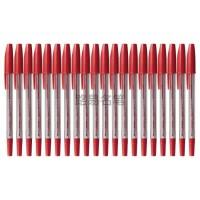 三菱(UNI)原子笔SA-S(替芯型号为:SA-7N)0.7mm圆珠笔20支装 红色