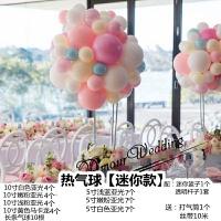 百天气球 ins热气球造型气球网红求婚告白场景布置 百天生日派对装饰情人节B