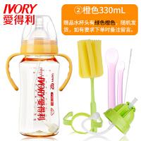 奶瓶ppsu宝宝宽口径带吸管手柄240mL塑料耐摔婴幼儿奶瓶