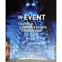 STAGE DESIGN 活动现场设计书籍 文化 商业 活动 演出舞台 发布会场 展览展示舞台设计书籍
