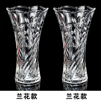 水晶玻璃花瓶摆件透明水培富贵竹百合欧式客厅插花玫瑰花瓶中号