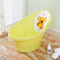 婴儿洗澡盆宝宝浴盆新生儿幼儿洗澡桶 大号小孩浴桶儿童用品