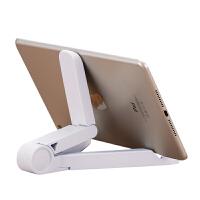 多功能桌面懒人支架简约手机座平板电脑iPad通用三脚架便携看电影电视看片手机架直播架子支撑架三角支架