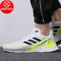 Adidas/阿迪达斯男鞋新款低帮运动鞋舒适休闲网面透气防滑耐磨缓震时尚跑步鞋FY8749