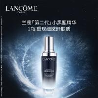 专柜正品 兰蔻(LANCOME)小黑瓶面部精华肌底液 淡化细纹修护保湿 肌底液50ml