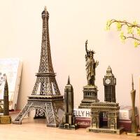 巴黎埃菲尔铁塔摆件大艾模型生日礼物酒柜电视柜家居装饰品