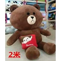 3.4米大布朗熊公仔2米布朗熊抱抱熊布娃娃玩偶毛绒玩具