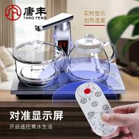 唐丰全自动上水电热烧水壶玻璃煮水壶遥控茶具茶杯消毒锅洗茶杯锅