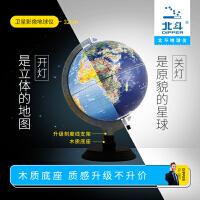 北斗地球仪(大号中英文浮雕灯光--卫星+政区洋流双面画板)