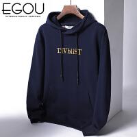 EGOU卫衣男时尚字母印花男士连帽休闲套头卫衣17662