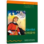 书虫・牛津英汉双语读物:哈姆雷特(2级中 适合初二、初三年级)