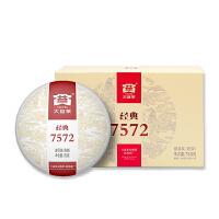 大益2020年经典7572熟茶150克*5饼(1盒5饼)