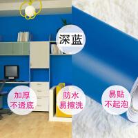 自粘墙纸壁纸卧室墙壁翻新即时贴餐厅墙面装饰室内墙贴贴纸批发 深蓝 60cm*100cm 特大