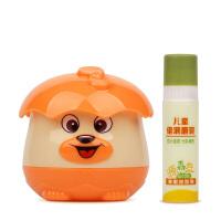 小浣熊儿童护肤套装保湿霜30g送唇膏