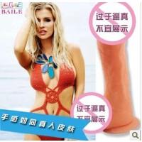 BAILE 成人情趣性用品女性床上性爱自慰器 仿真阳具