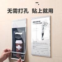 有机玻璃挂墙海报夹板画框透明公司制度展示亚克力展板时尚装饰相框 A4 无需打孔 贴上就用
