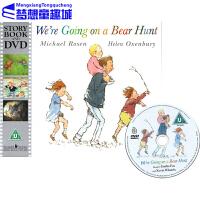 英文原版绘本 We're Going on a Bear Hunt 我们要去捉狗熊 廖彩杏英文书单 我们一起去捉狗熊中