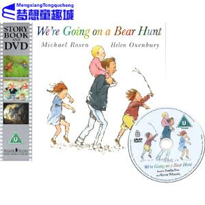 廖彩杏书单英文原版绘本 We're Going on a Bear Hunt 我们要去捉狗熊 Michael Rosen 我们一起去捉狗熊 书+DVD
