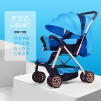 婴儿推车可坐可躺折叠轻便夏季双向1-3岁新生儿童宝宝小孩手推车a313zf10