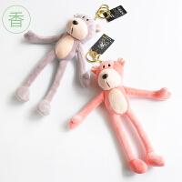 香味瑜伽小熊毛绒玩具钥匙扣背包挂件长腿熊公仔玩偶挂饰
