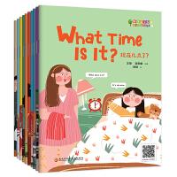 儿童英语主题绘本(Ⅰ共10册) 黑龙江科学技术出版社