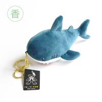 卡通创意香味鲨鱼小艾毛绒玩具挂件可爱海洋生物男女生包挂饰