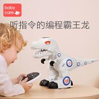 babycare儿童遥控玩具机械恐龙可编程智能电动霸王龙男孩益智宝宝