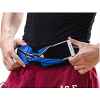 多功能防盗隐形迷你小腰带包女 贴身运动腰包户外夏季跑步手机包男