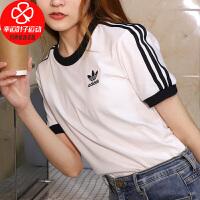 Adidas/阿迪达斯三叶草女装新款舒适透气圆领跑步训练健身休闲运动短袖t恤ED7483