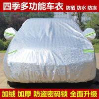 专车铝膜汽车车罩 汽车车衣 加厚植绒防雪防雨防晒汽车车衣车罩车套