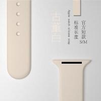 【买2送1 官网款】iwatch表带硅胶苹果手表1/2/3/4代表带iwatch4表带潮牌iwatc