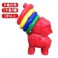 体育户外玩具儿童套圈玩具大象套圈圈地摊投掷套套圈活动游戏户外幼儿园感统 大象套圈红色