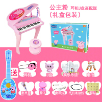 小猪佩奇幼儿童电子琴初学女孩1-3-6岁礼物宝宝琴佩琪钢琴 小猪佩奇 耳机U盘高配版 耳机/U盘/话筒等八件套