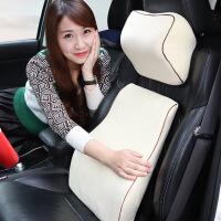 汽车头枕腰靠套装太空记忆棉按摩枕靠腰垫靠垫靠背腰枕座椅