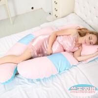 孕妇枕头护腰侧睡枕U型枕多功能孕妇用品纯棉托腹抱枕睡觉侧卧枕定制
