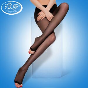 【全店满199减100】【3条装浪莎丝袜女士超薄款包芯丝加裆连裤袜露趾袜鱼嘴袜子女打底裤袜
