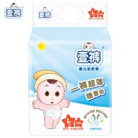 一超薄透气纸尿裤L初生婴儿S M女宝宝男XL拉拉裤尿不湿批发