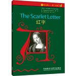 书虫・牛津英汉双语读物:红字(4级下 适合高一、高二年级)
