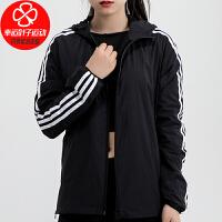 Adidas/阿迪达斯外套女新款运动服跑步出行时尚休闲连帽透气夹克外套GF0188