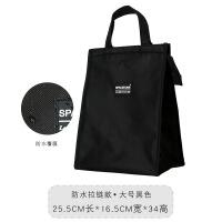 韩国饭盒袋保温袋便当袋手提包带饭的袋手拎袋帆布袋学生拎袋午餐 黑色 大号