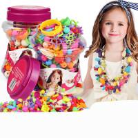 儿童串珠玩具diy手工穿珠子一周岁宝宝积木0-1-2-3周岁女孩男孩儿童宝宝玩具 220颗粒 瓶装