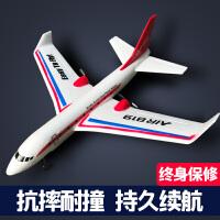 (定制)波音373客机遥控无人飞机航模户外超大高速泡沫电动固定翼模型滑翔机儿童飞机玩具 Air819