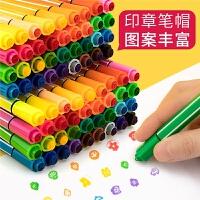 得力水彩笔儿童带印章彩色笔安全可水洗专业美术绘画画笔套装24色36色幼儿园小学生用初学者大容量画笔
