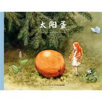 艾莎・贝斯克百年经典绘本:太阳蛋