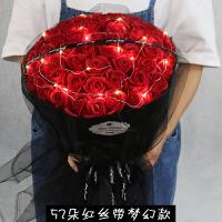 仿真玫瑰香皂花束母节送老婆妈妈女生闺蜜生日礼物表白礼品