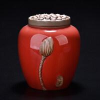 【优选】粗陶紫砂茶叶罐陶瓷小茶罐 茶叶盒茶叶包装盒功夫茶具储存罐