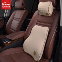 汽车腰靠车用靠垫护腰垫记忆棉靠背垫座椅头枕腰靠套装透气