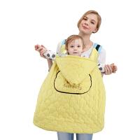 婴儿宝宝腰凳披风斗篷罩衣冬季出行加厚防风双肩背带披肩外出备用