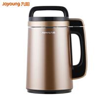 九阳(Joyoung) DJ13B-C650SG豆浆机多功能免滤豆浆机豆浆机智能全自动家用1.3L